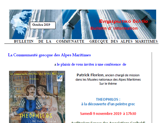 Newsletter – octobre 2019