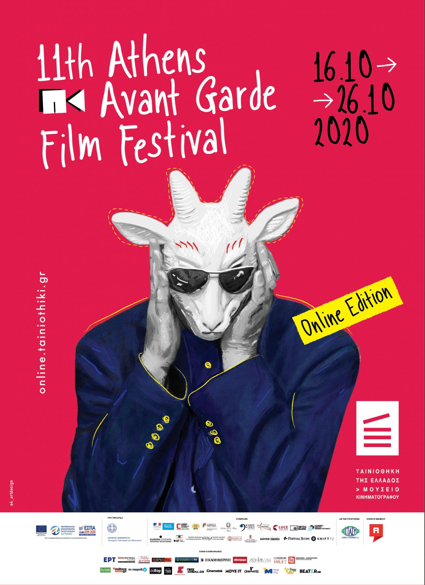 41 ème Festival du film Avant Garde d'Athènes 2020 en ligne