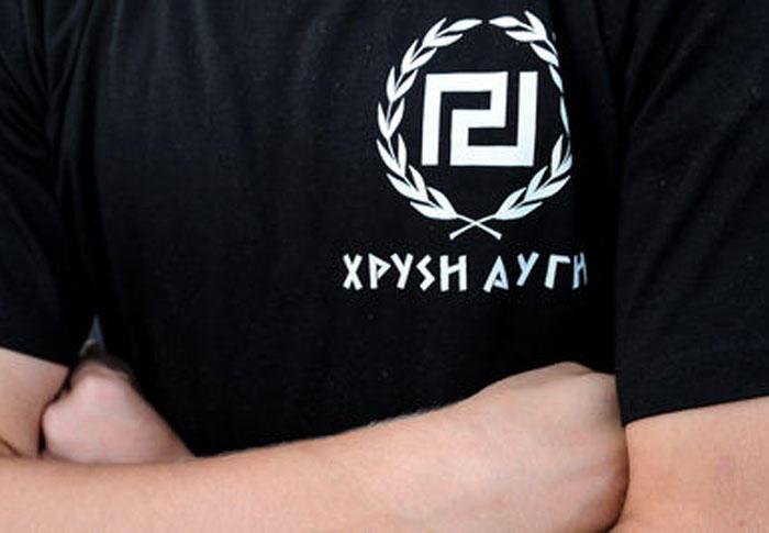 Le parti néonazi grec Aube dorée a été qualifié d'« organisation criminelle
