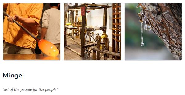 Ερευνητικό πρόγραμμα Mingei για την προστασία των εφαρμοσμένων τεχνών