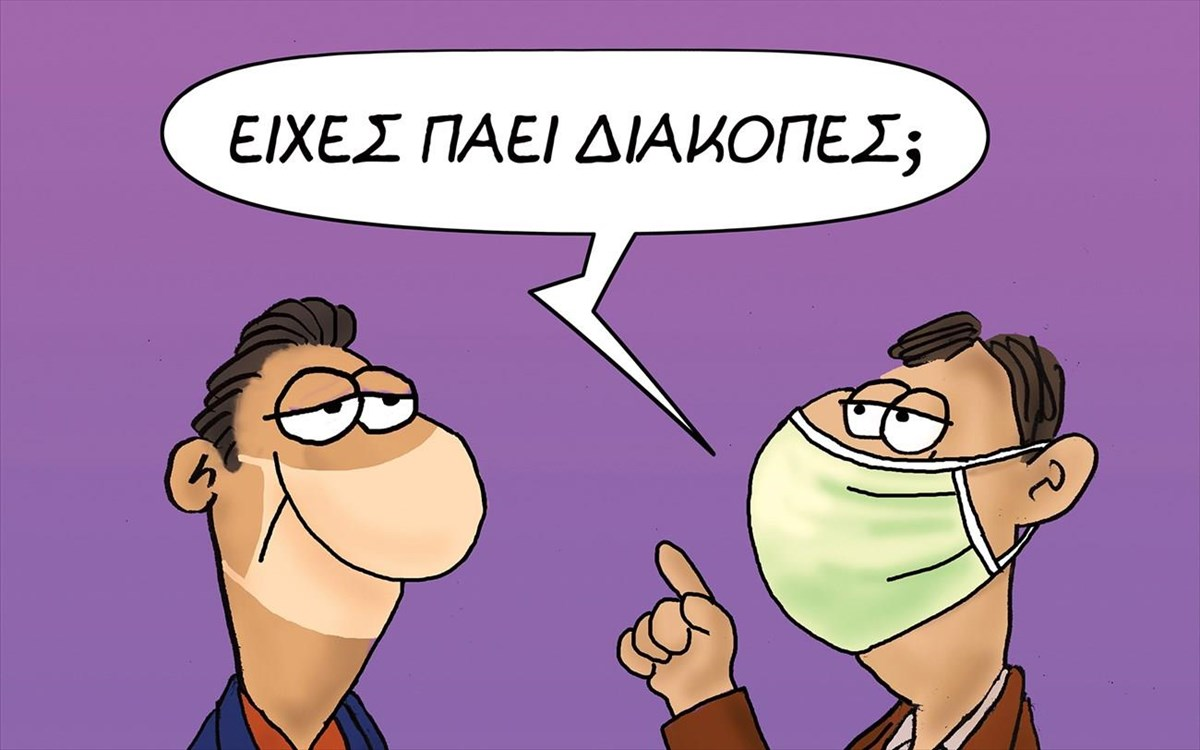 La BD en Grèce, la Grèce dans la BD