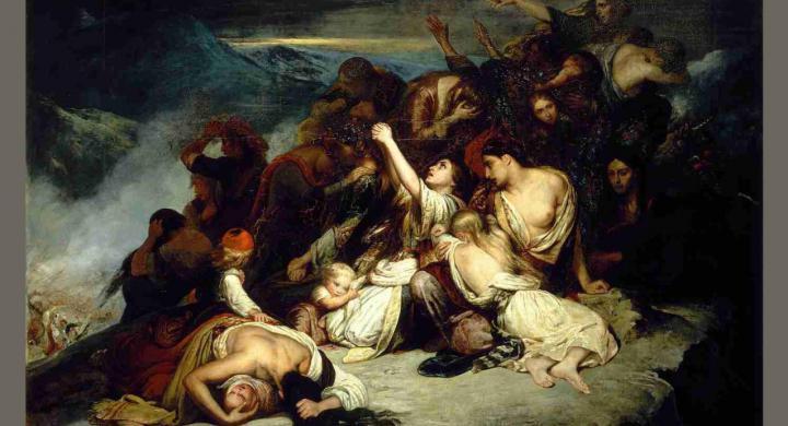 """La DAAC et la Villa Kérylos proposent un stage """"Commémoration de la Révolution grecque de 1821"""""""