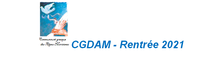 CGDAM  –  rentrée 2021