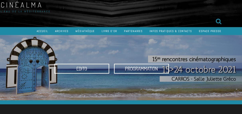 Το Φεστιβάλ Cinéalma στο Carros από 15 έως 31 Οκτωβρίου 2021